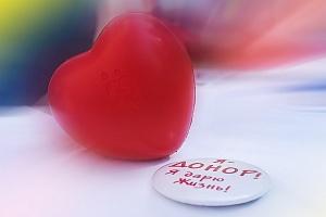 11 февраля в Петербурге пройдёт акция доноров костного мозга